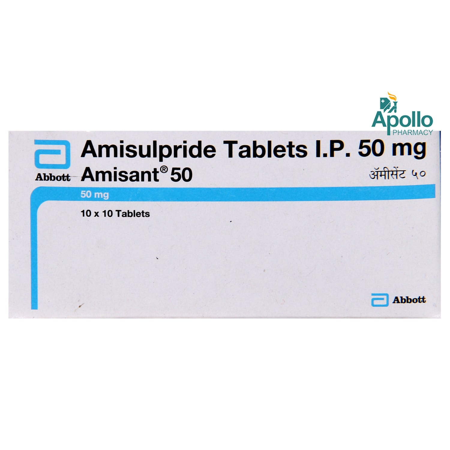 AMISANT 50MG TABLET
