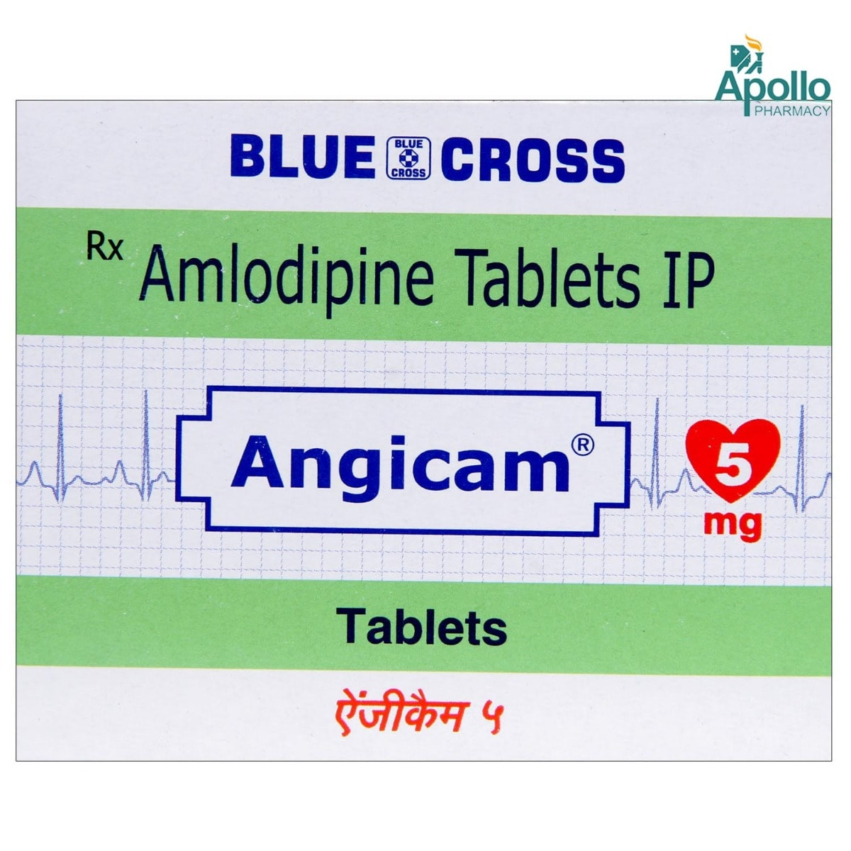 ANGICAM 5MG TABLET 15'S