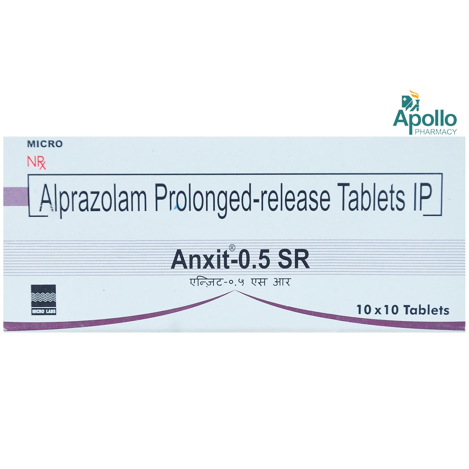 ANXIT SR 0.5MG TABLET
