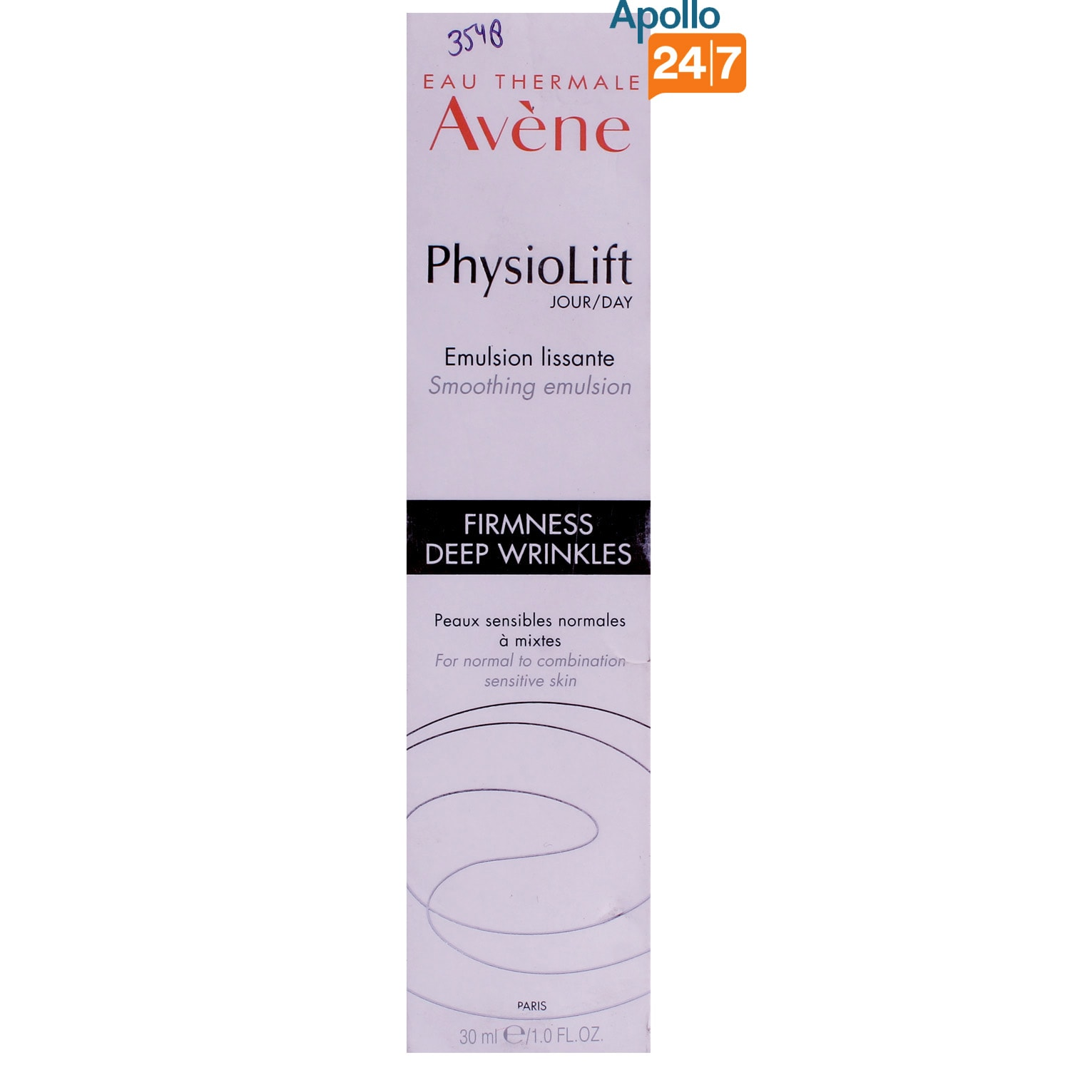Avene Physiolift Smoothing Day Emulsion For Normal to Combination Sensitive Skin, 30 ml