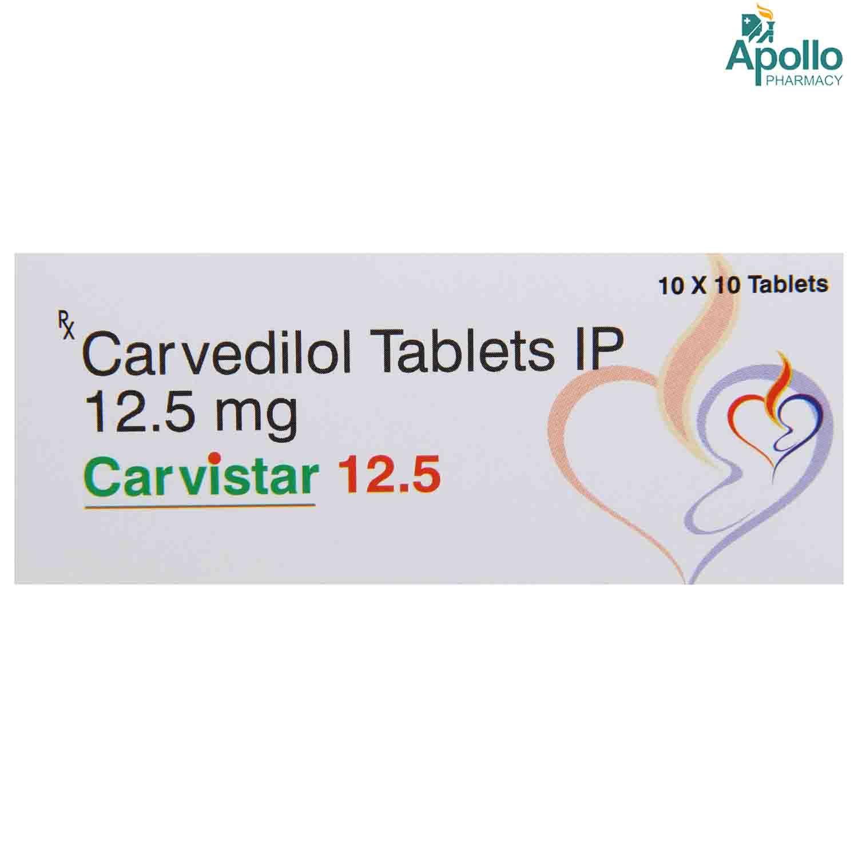 CARVISTAR 12.5MG TABLET