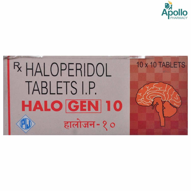 HALOGEN 10MG TABLET 10'S