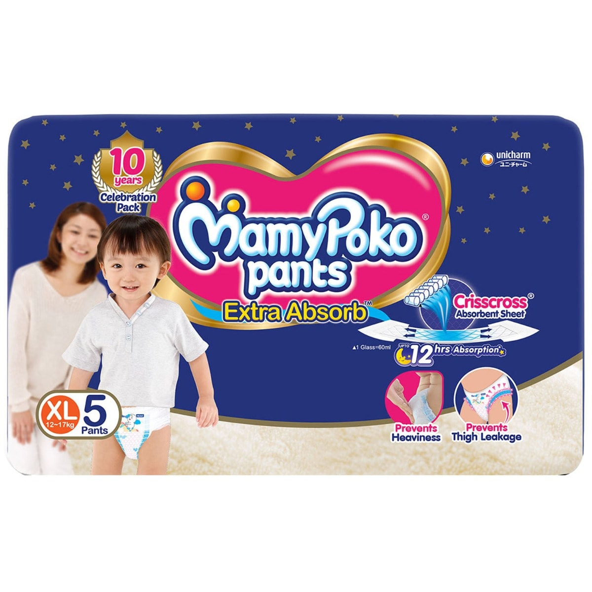 MamyPoko Extra Absorb Diaper Pants XL, 5 Count