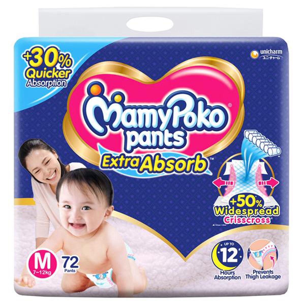 MamyPoko Extra Absorb Diaper Pants Medium, 96 Count