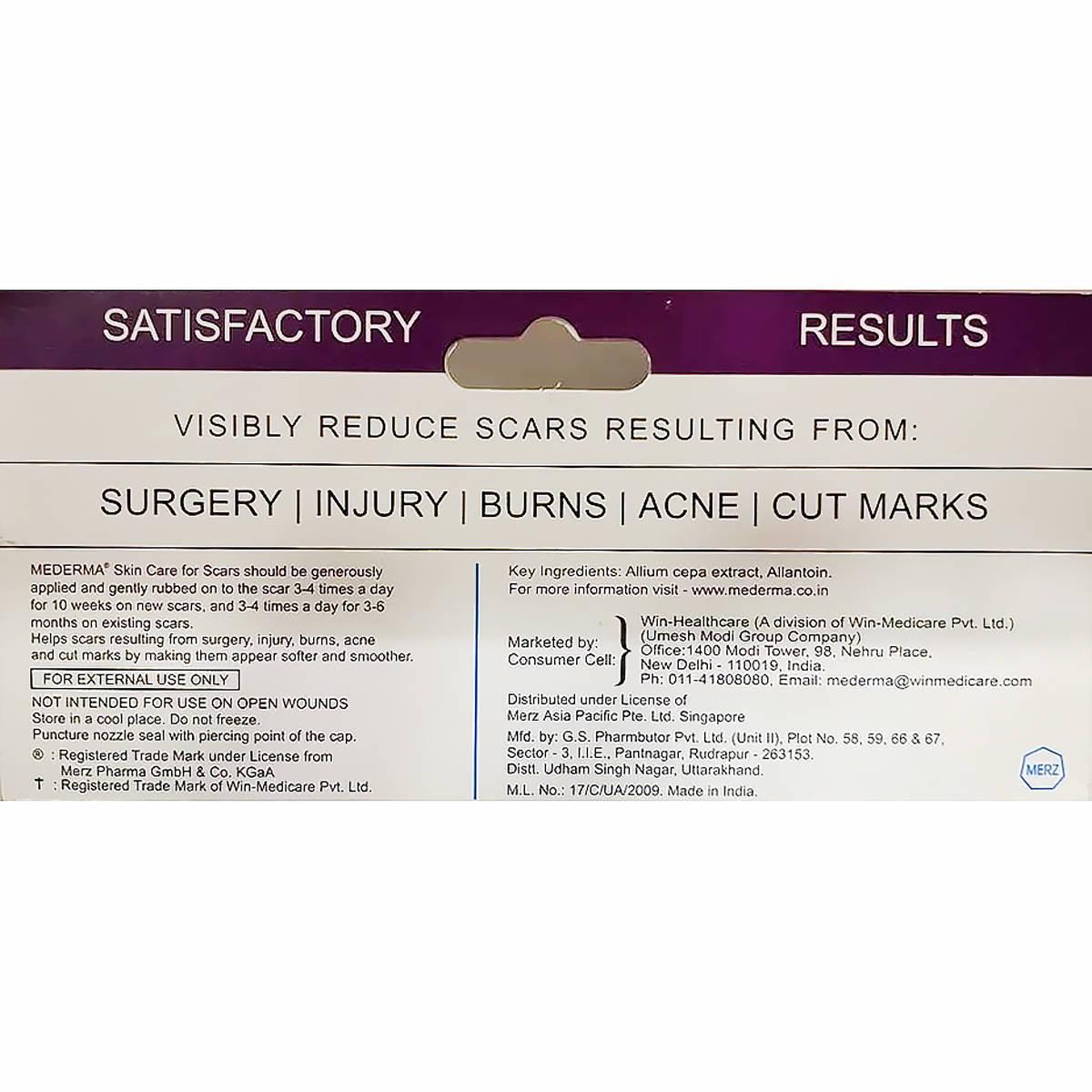 Mederma Cream, 20 gm