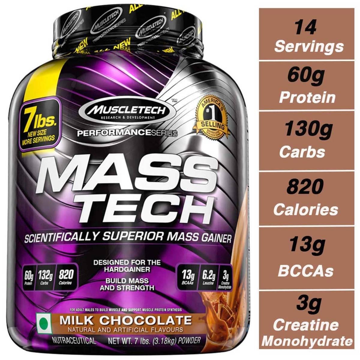 Muscletech Mass Tech Milk Chocolate 7 Lb