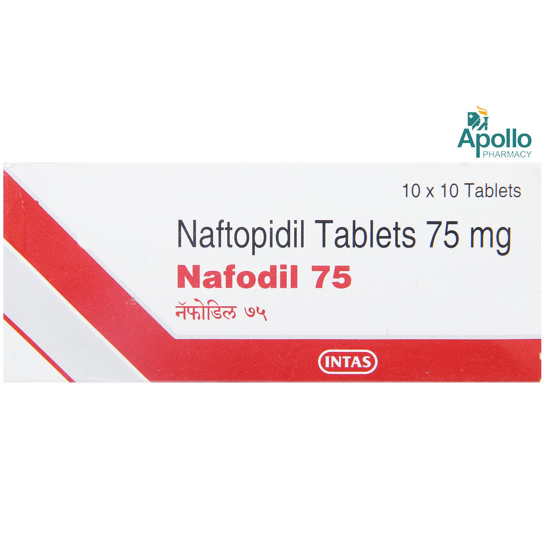 NAFODIL 75MG TABLET