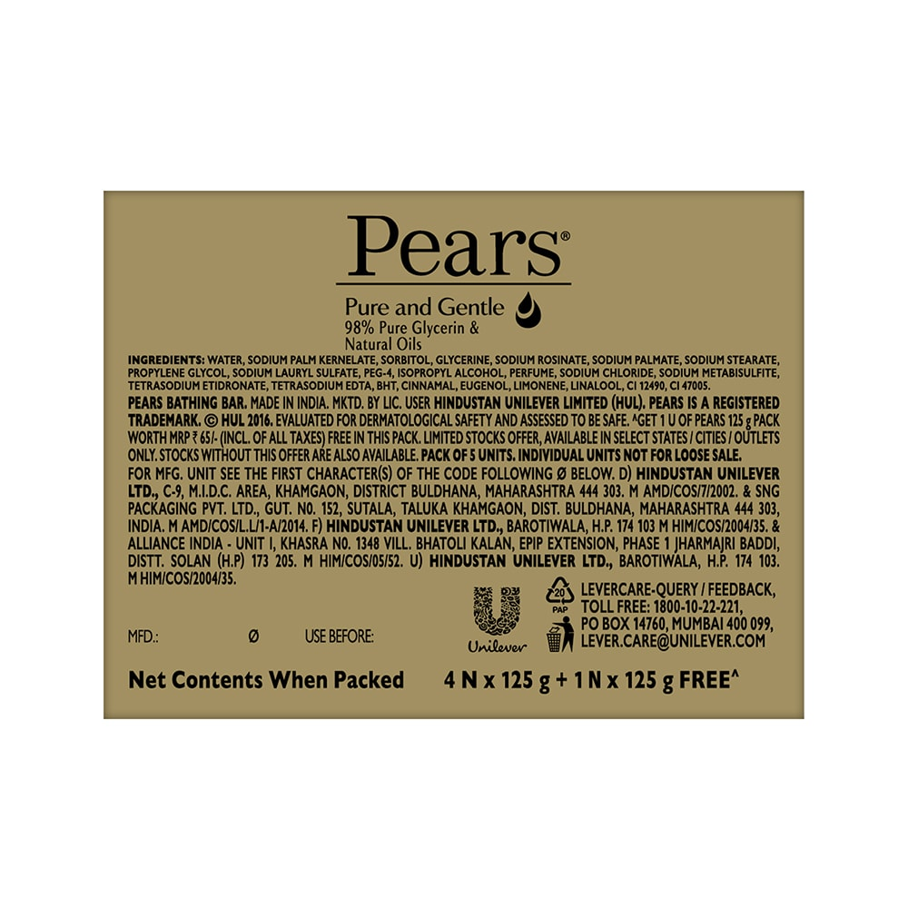 Pears Pure & Gentle Soap, 125 gm (Buy 500 gm, Get 125 gm Free)