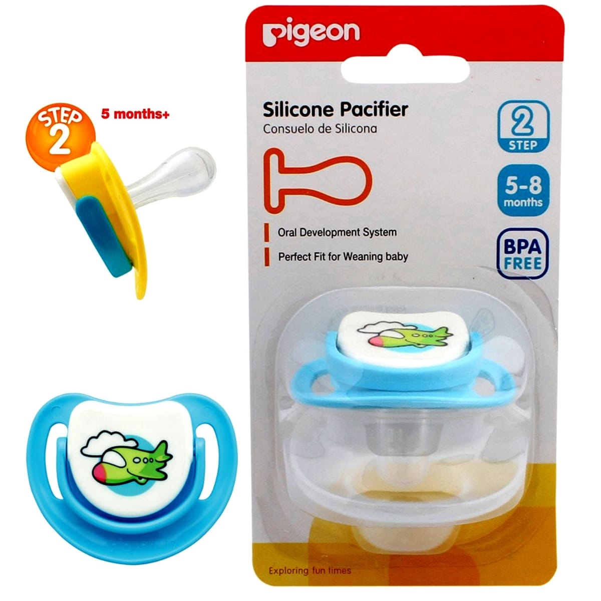 Pigeon Silicone Pacifier Step 2, 5 to 8 Months, 1 Count