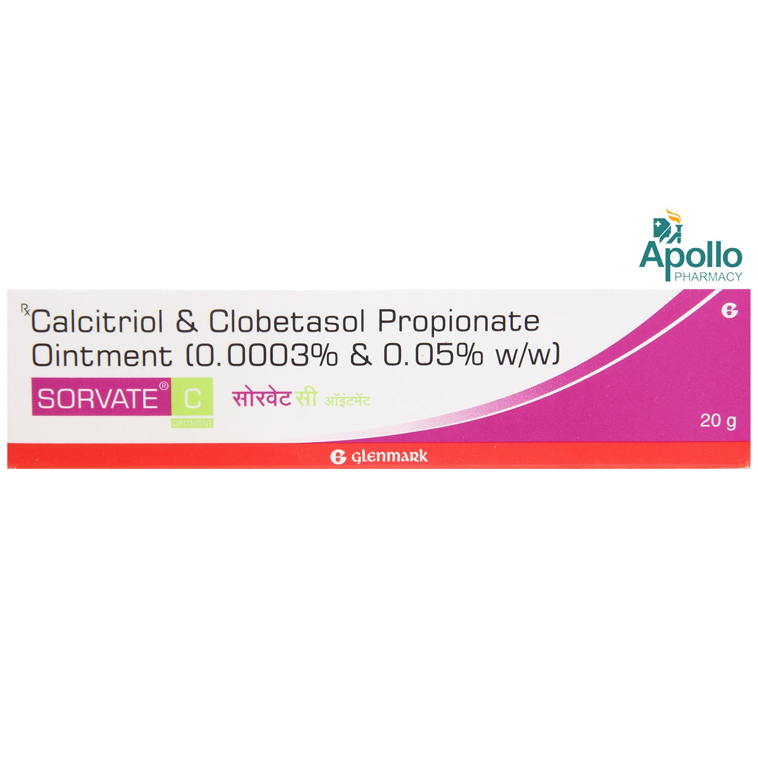 SORVATE C OINTMENT 20G