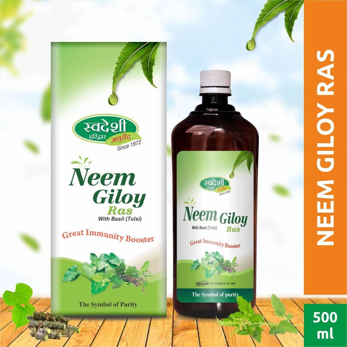 Swadeshi Neem Giloy Ras Juice, 500 ml