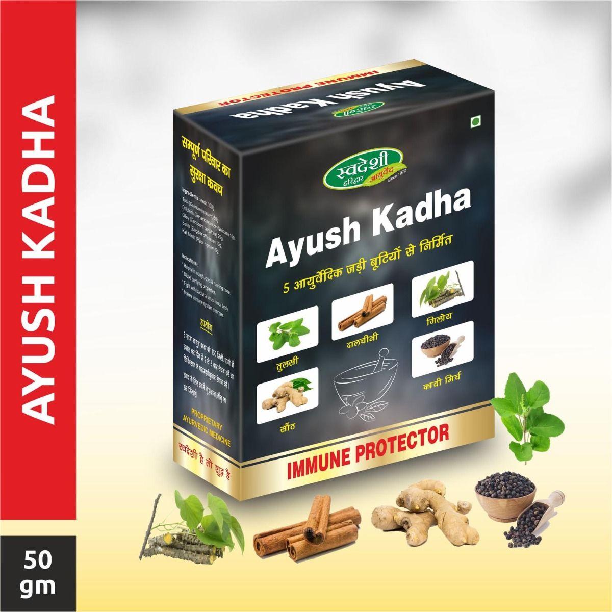 Swadeshi Kwath Ayush Kadha, 50 gm