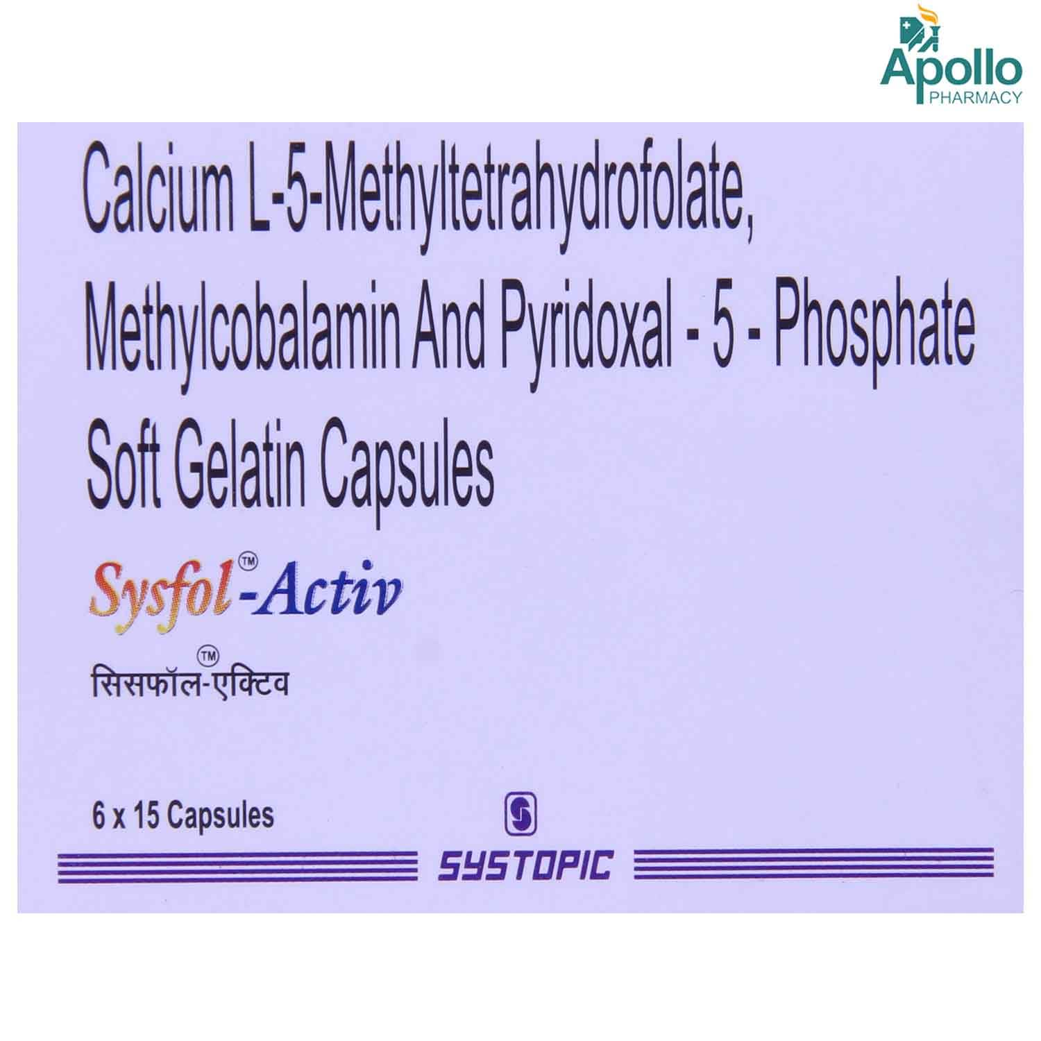 SYSFOL ACTIV SOFTGEL CAPSULE 15'S