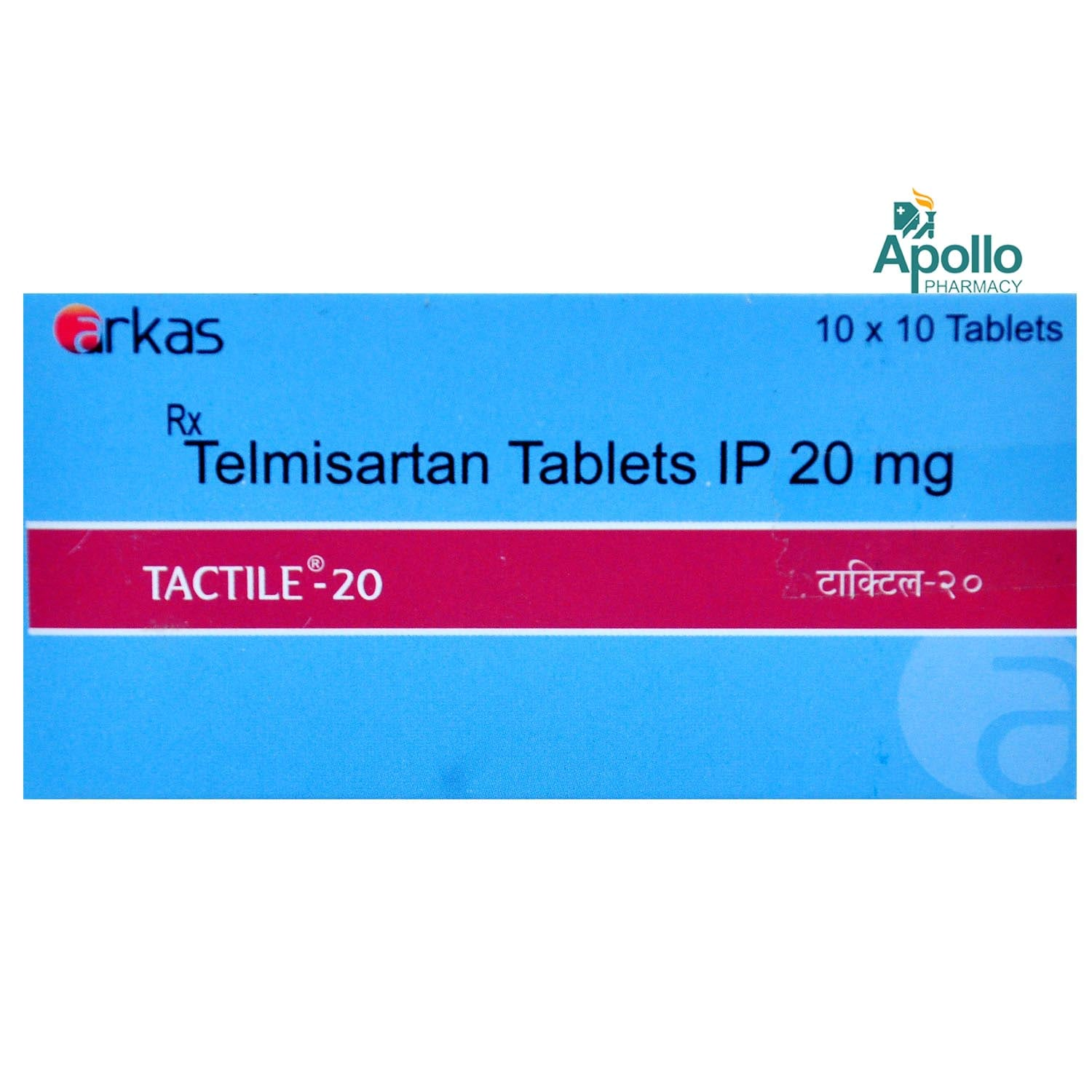 TACTILE 20MG TABLET 10'S