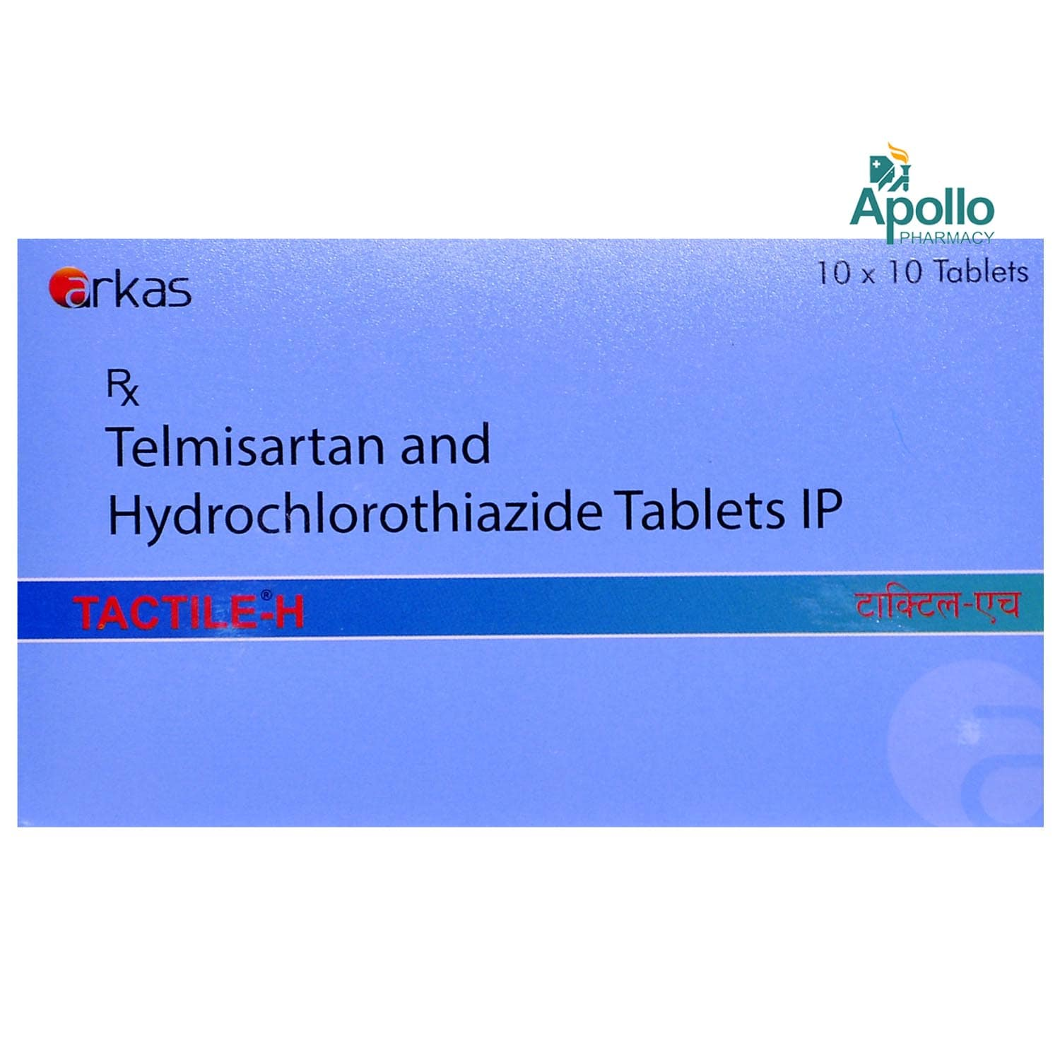 TACTILE H 40MG TABLET