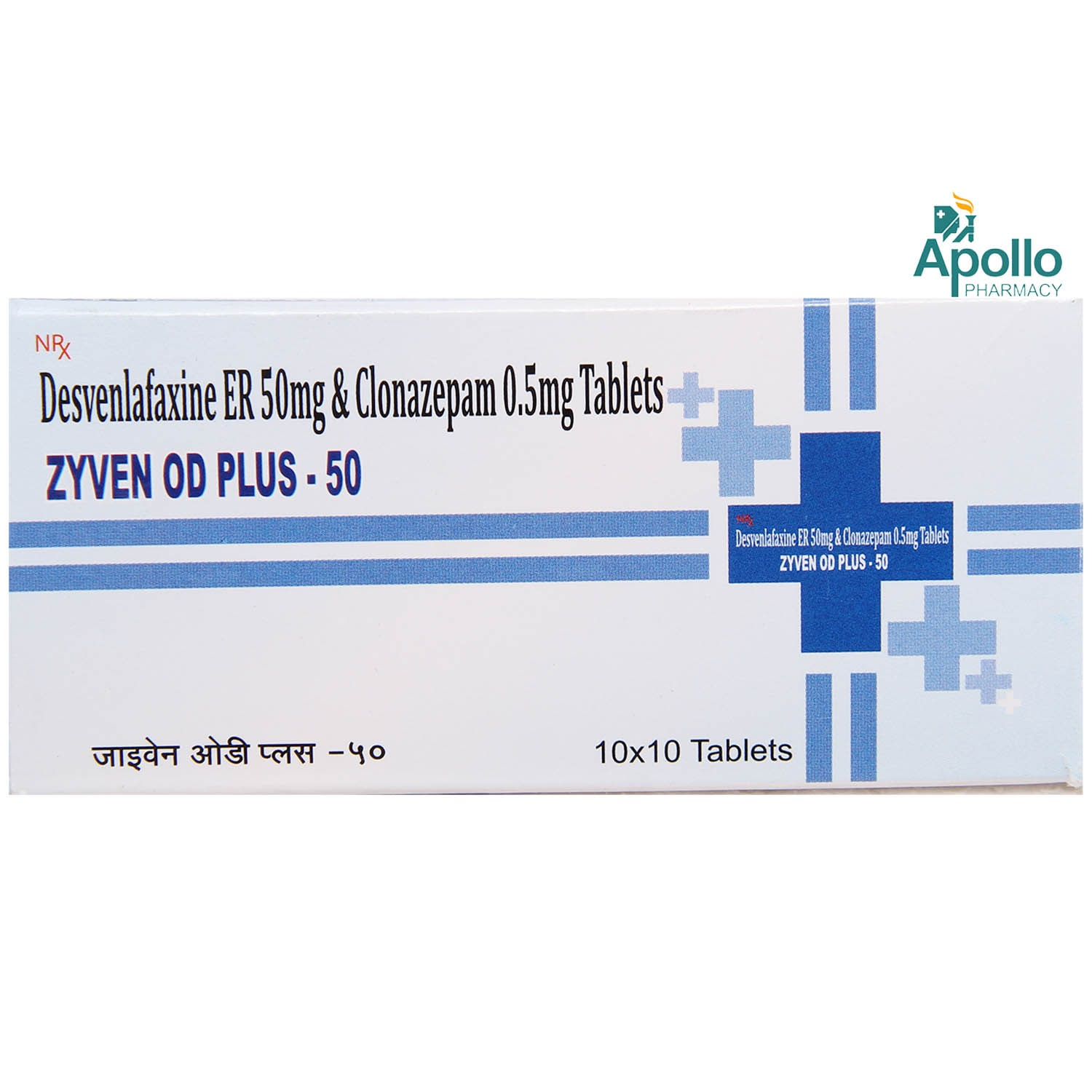 ZYVEN OD PLUS 50MG TABLET