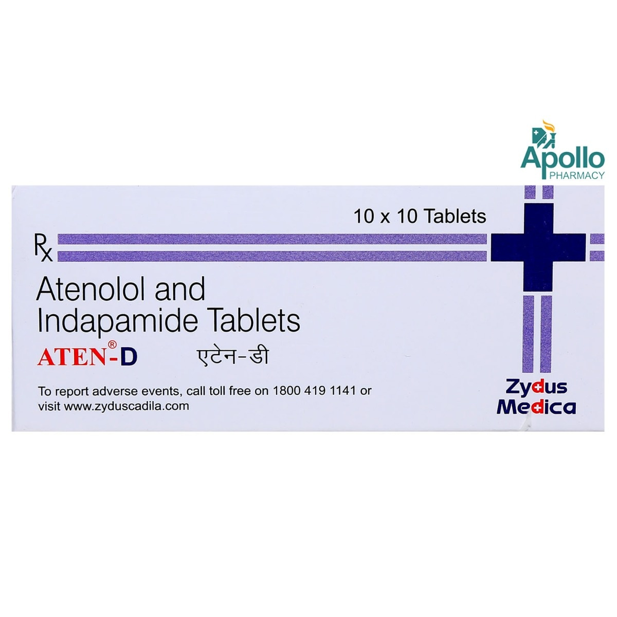 Aten D Tablet 20's Price, Uses, Side Effects, Composition   Apollo ...