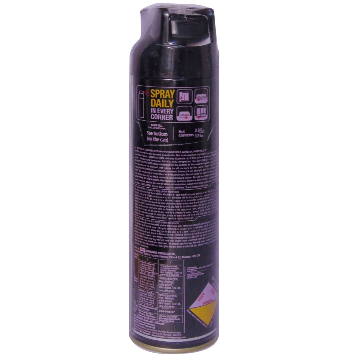 HIT Mosquito and Fly Killer Spray, 200ml, Pack of 1