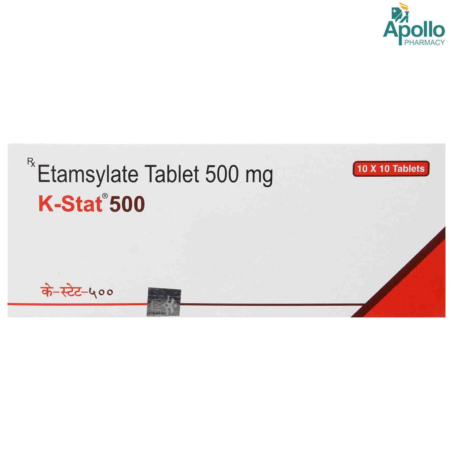 KSTAT 500MG TABLET Price, Uses, Side Effects, Composition - Apollo Pharmacy