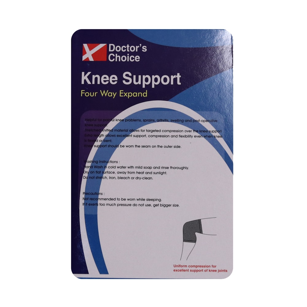 Doctor's Choice Knee Support Regular Large, 1 Count, Pack of 1