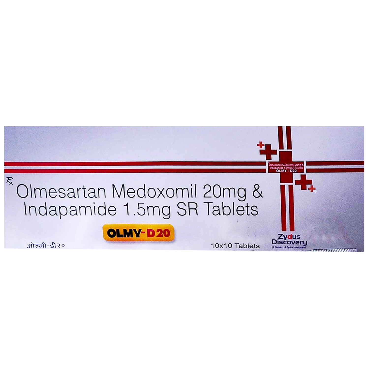 Olmy D 20 Tablet 20's Price, Uses, Side Effects, Composition ...