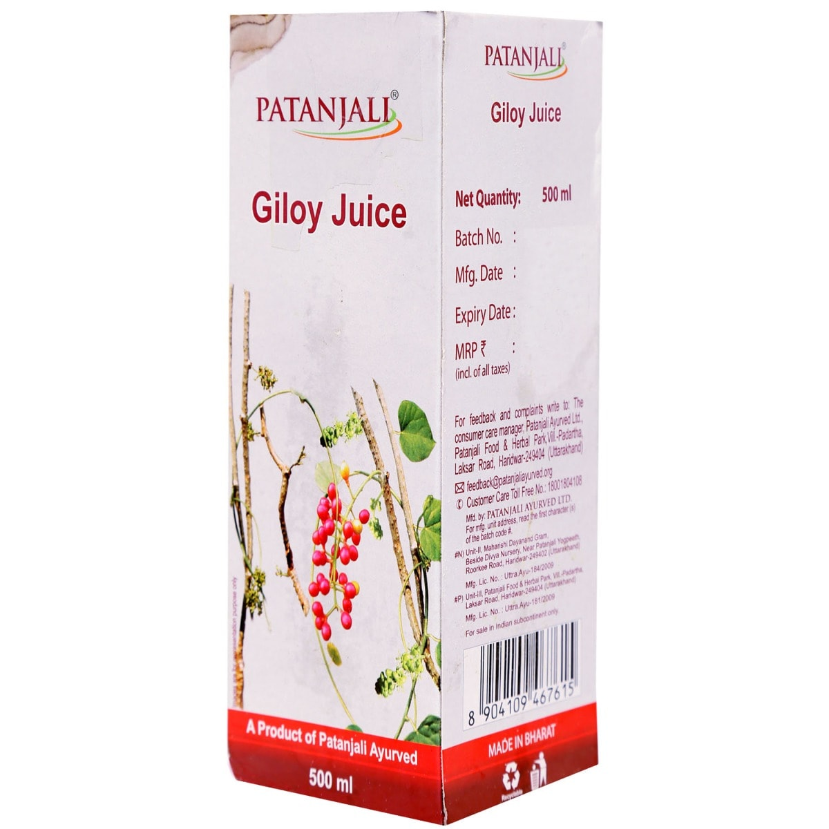 Patanjali Giloy Juice, 500 ml, Pack of 1