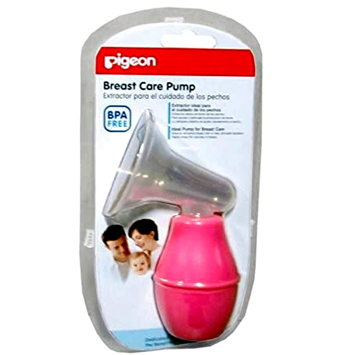 Pigeon Breast Pump, 1 Count, Pack of 1