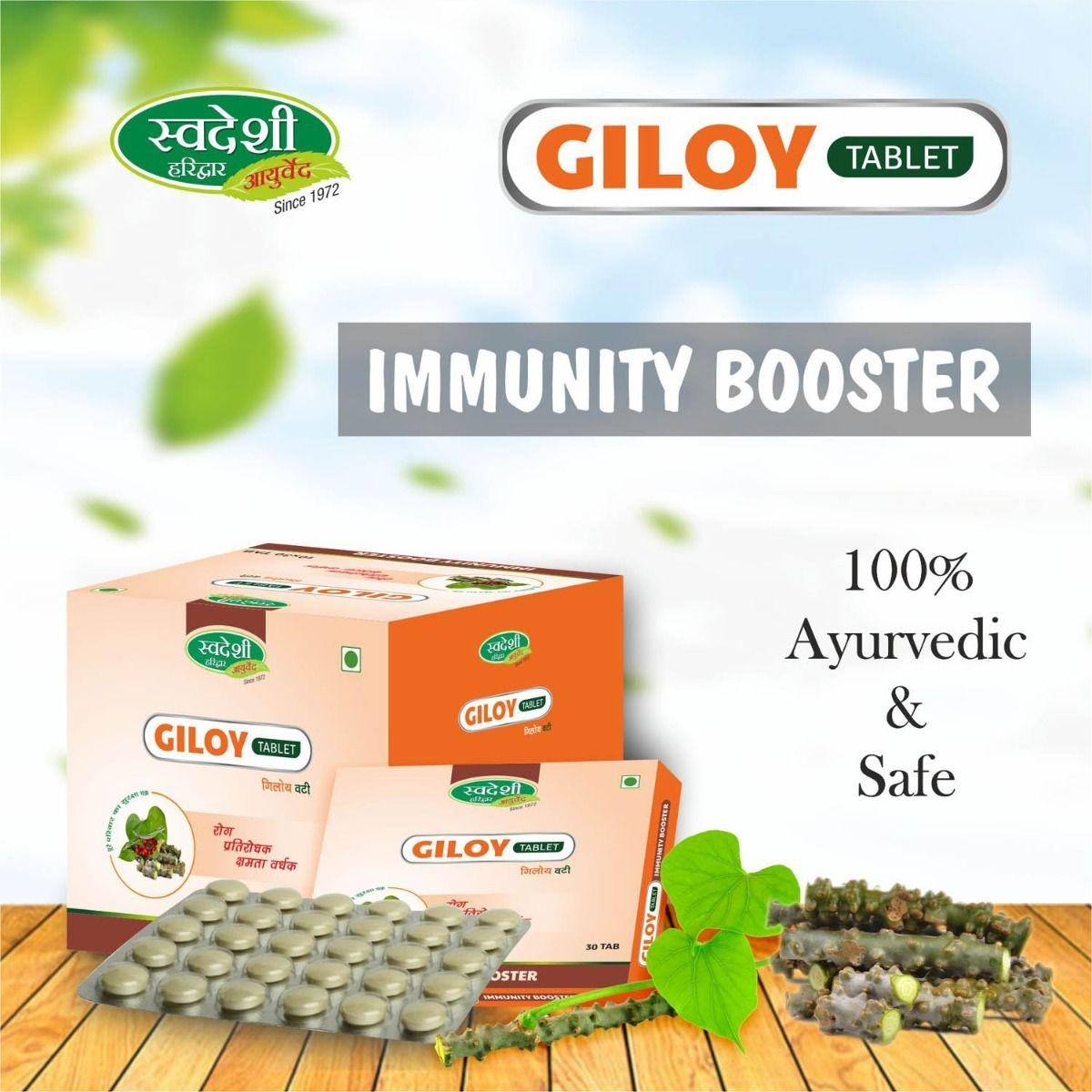 Swadeshi Giloy Vati, 30 Tablets, Pack of 1