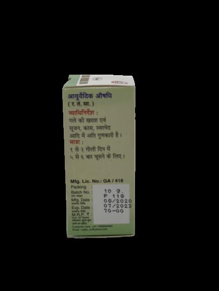 Unjha Kanth Sudharak Vati, 10 gm, Pack of 1