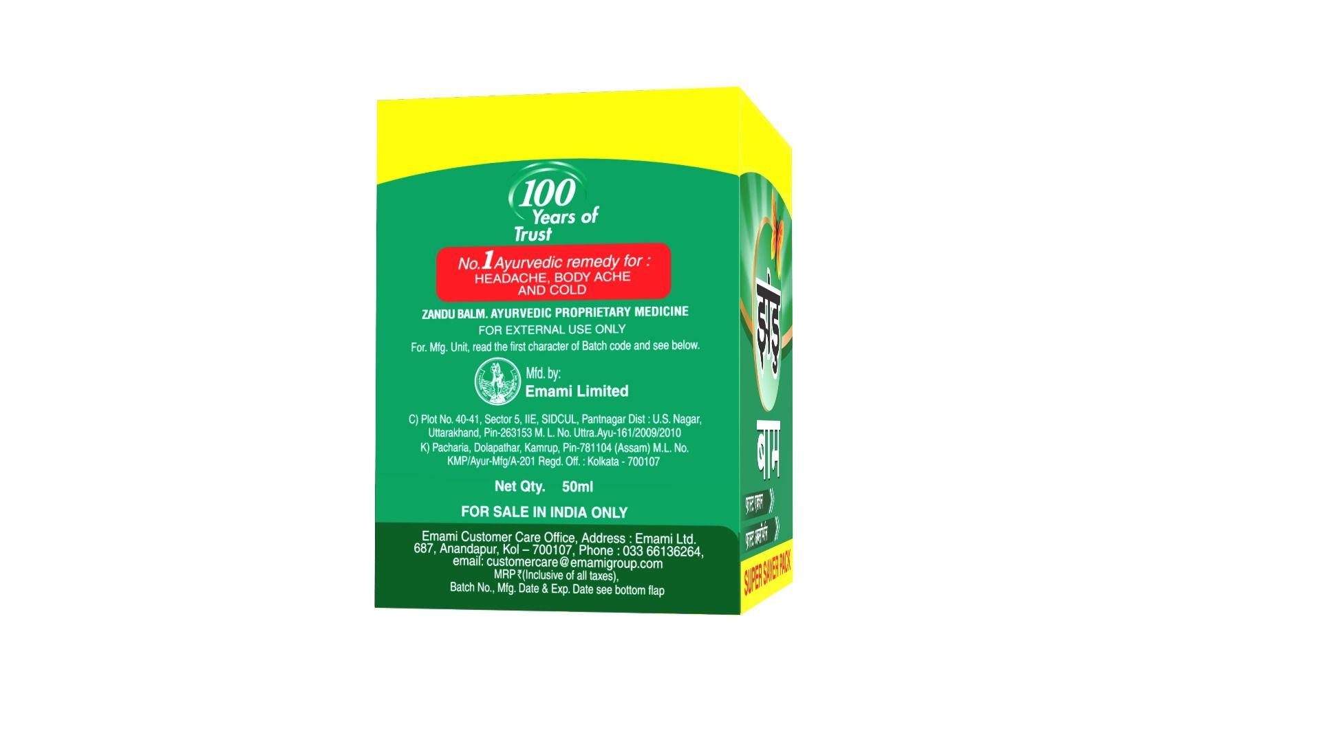 Zandu Balm, 50 ml, Pack of 1